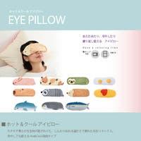 zacca mint (ザッカミント)の寝具・インテリア雑貨/寝具・寝具カバー