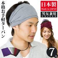 帽子屋Zaction -帽子&ヘアバンド- (ボウシヤザクション -ボウシ&ヘアバンド- )のヘアアクセサリー/ヘアバンド
