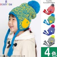 帽子屋Zaction -帽子&ヘアバンド- (ボウシヤザクション -ボウシ&ヘアバンド- )の帽子/ニット帽
