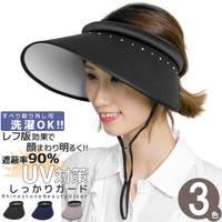 帽子屋Zaction -帽子&ヘアバンド- (ボウシヤザクション -ボウシ&ヘアバンド- )の帽子/帽子全般