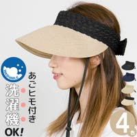 帽子屋Zaction -帽子&ヘアバンド-  | ZCTW0000744