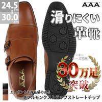 Zeal Market (ジールマーケット)のシューズ・靴/ビジネスシューズ
