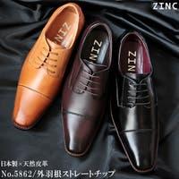 Zeal Market  | ZL000001345