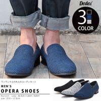 Zeal Market (ジールマーケット)のシューズ・靴/スリッポン