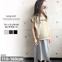 ZI-ON(ジーオン)のスカート/ロングスカート・マキシスカート