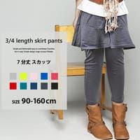 ZI-ON(ジーオン)のパンツ・ズボン/キュロットパンツ