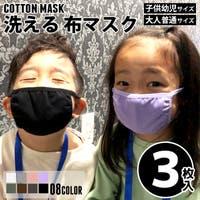 ZI-ON(ジーオン)のボディケア・ヘアケア・香水/マスク