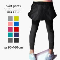 ZI-ON(ジーオン)のパンツ・ズボン/レギンス