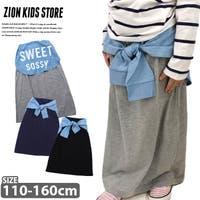 ZI-ON(ジーオン)のスカート/ロングスカート