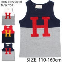ZI-ON(ジーオン)のトップス/タンクトップ