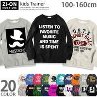 ZI-ON | ZONK0000665