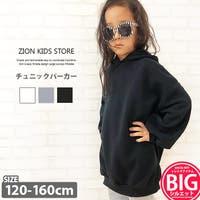 ZI-ON(ジーオン)のトップス/パーカー