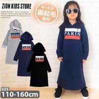 ZI-ON(ジーオン)のワンピース・ドレス/ワンピース