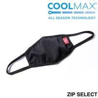 ZIP CLOTHING STORE(ジップクロージングストア)のボディケア・ヘアケア・香水/マスク