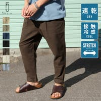 ZIP CLOTHING STORE | パンツ メンズ ワイドパンツ ロングパンツ ボトムス ズボン ゆったり 大きめ ワイドシルエット コットンリネン 綿麻 ZIPジップ【zp082087】