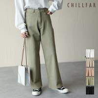 Chillfar(チルファー)のパンツ・ズボン/ワイドパンツ
