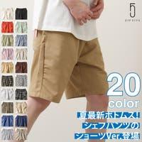 ZIP CLOTHING STORE | ZP000009897
