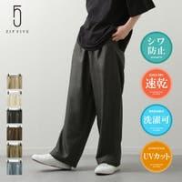 ZIP CLOTHING STORE | ZP000009879