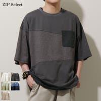 ZIP CLOTHING STORE | ZP000009919