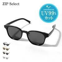 ZIP CLOTHING STORE | ZP000009973