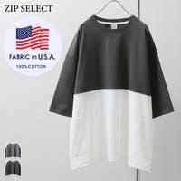ZIP CLOTHING STORE | ZP000009968