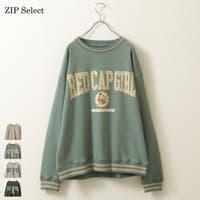 ZIP CLOTHING STORE | ZP000010078