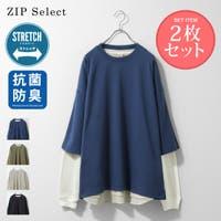 ZIP CLOTHING STORE | ZP000010066