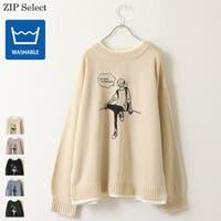 ZIP CLOTHING STORE | ZP000010224