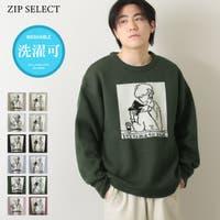 ZIP CLOTHING STORE | ZP000010189