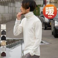 ZIP CLOTHING STORE | ZP000009011