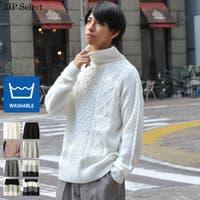 ZIP CLOTHING STORE | ZP000010200
