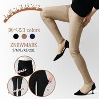 ZNEWMARK (ジニューマーク)のパンツ・ズボン/スキニーパンツ
