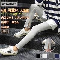 ZNEWMARK (ジニューマーク)のパンツ・ズボン/レギンス