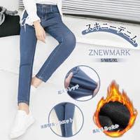 ZNEWMARK (ジニューマーク)のパンツ・ズボン/デニムパンツ・ジーンズ