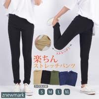 ZNEWMARK (ジニューマーク)のパンツ・ズボン/パンツ・ズボン全般