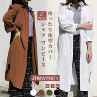 ZNEWMARK (ジニューマーク)のワンピース・ドレス/シャツワンピース