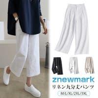 ZNEWMARK (ジニューマーク)のパンツ・ズボン/ワイドパンツ