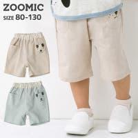 zooland(ズーランド)のパンツ・ズボン/ハーフパンツ