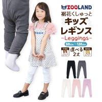zooland(ズーランド)のパンツ・ズボン/レギンス