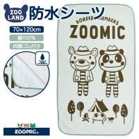 zooland | ZOOK0000735
