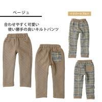 zooland(ズーランド)のパンツ・ズボン/パンツ・ズボン全般