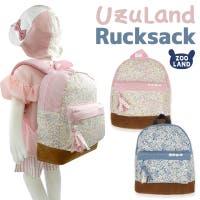 zooland(ズーランド)のバッグ・鞄/リュック・バックパック