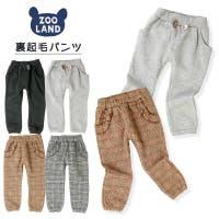 zooland | ZOOK0000350