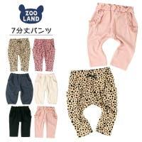 zooland   ZOOK0000339