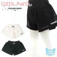 zooland(ズーランド)のパンツ・ズボン/キュロットパンツ