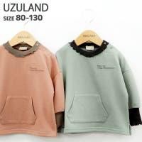 zooland(ズーランド)のトップス/トレーナー