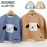 zooland | ZOOK0000207