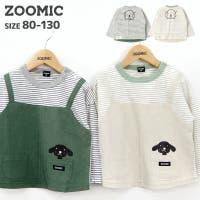 zooland(ズーランド)のトップス/Tシャツ