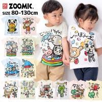 zooland | ZOOK0000709