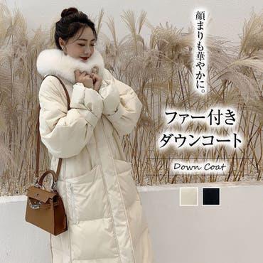 通販 韓国 ファッション